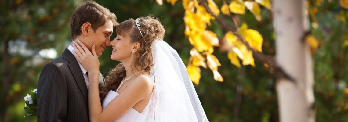 Weddings Header