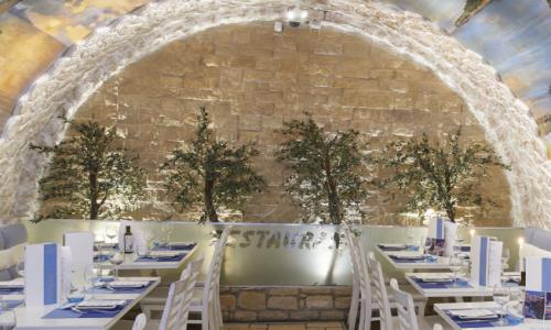 Opa Greek Restaurant